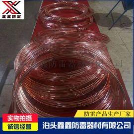铜包钢圆线8-14水平接地线铜镀钢圆钢 现货