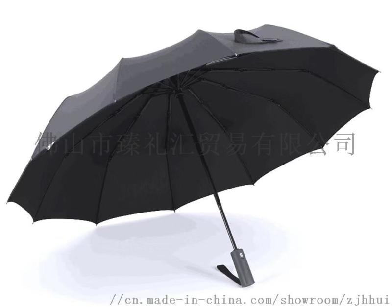 佛山臻礼汇高尔夫雨伞 促销雨伞厂家直销