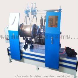 不锈钢圆管法兰环缝焊机 桶体自动圆周焊接机