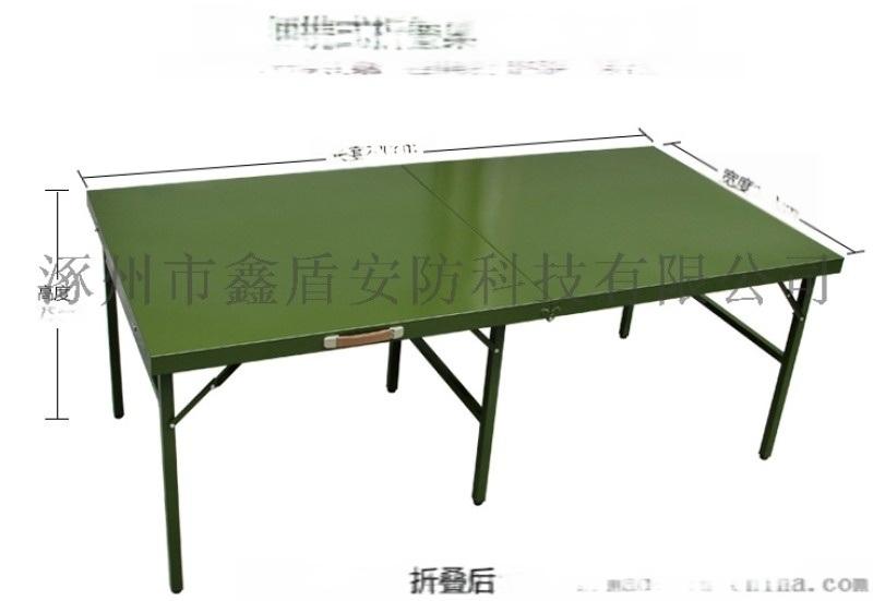 野戰手提餐桌 野戰摺疊桌椅XD1