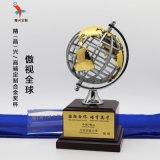 地球水晶合金金属奖杯奖牌 定做 广州精兴厂家