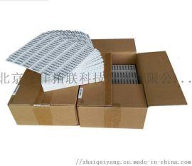 商品dr声磁防盗标签 外贸商品防盗标签