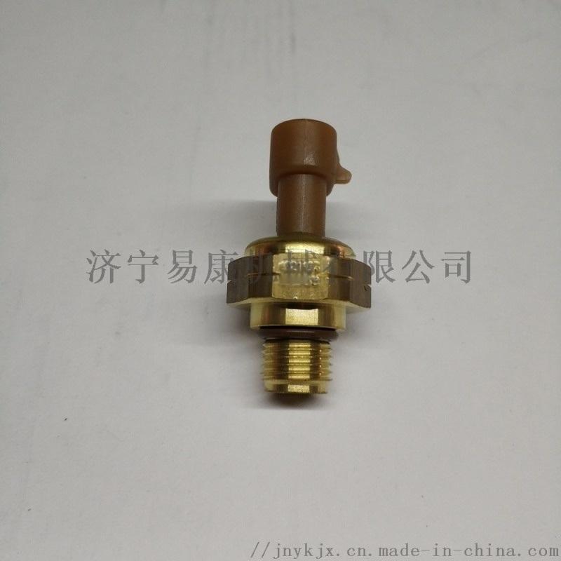 康明斯4921493 进气压力传感器