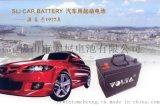汽車蓄電池