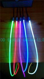 通体光纤 导光条 导光线 侧光 高亮UC5.0