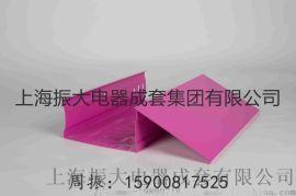 专营母线桥架配电柜上海振大电器成套有限公司