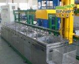 上海組合式清洗機