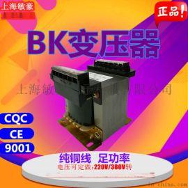 BK50--2000变压器上海敏豪纯铜线足功率