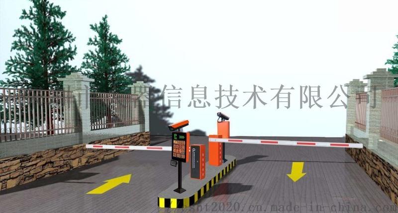 深圳大器 人脸识别 车牌识别系统  可定制化硬件