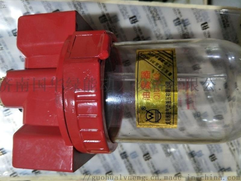 供應濟柴12V190柴油機油霧器分水濾氣器