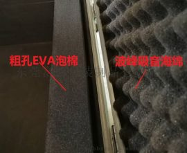 EVA泡棉厂家-粗孔EVA和普通EVA泡棉特性区别