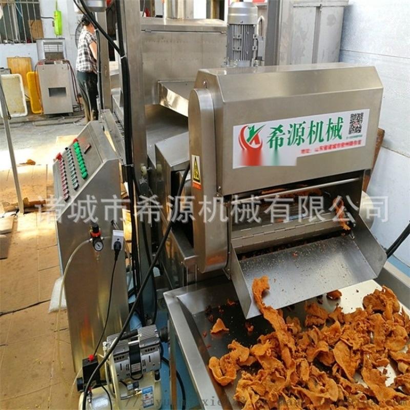 源头厂家定制鸡米花裹粉油炸生产线 节省人工操作