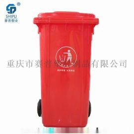 四川巴中塑料垃圾桶生产商 240L塑料垃圾桶规格