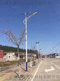 太阳能路灯厂家云南德宏傣族自治州40瓦灯具