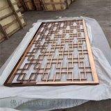 陽極氧化鋁窗花 6系型材鋁窗花 仿古電鍍鋁窗花