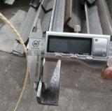 上海熱軋20*20*3角鋼2# 小角鋼廠家