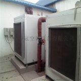 蒸汽熱風機組     礦井熱風機組