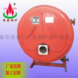 常压热水锅炉,燃气常压锅炉,卧式锅炉厂家