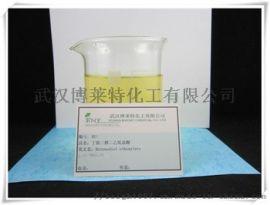 BEO丁炔二醇二乙氧基醚