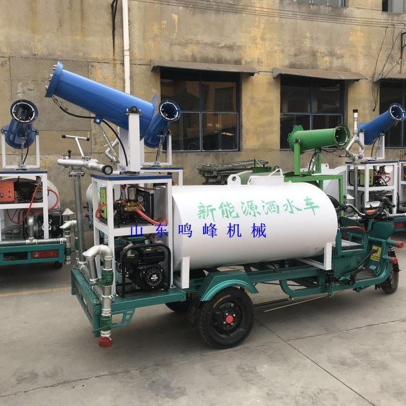 工程施工洒水喷雾车,电动三轮消毒喷雾车