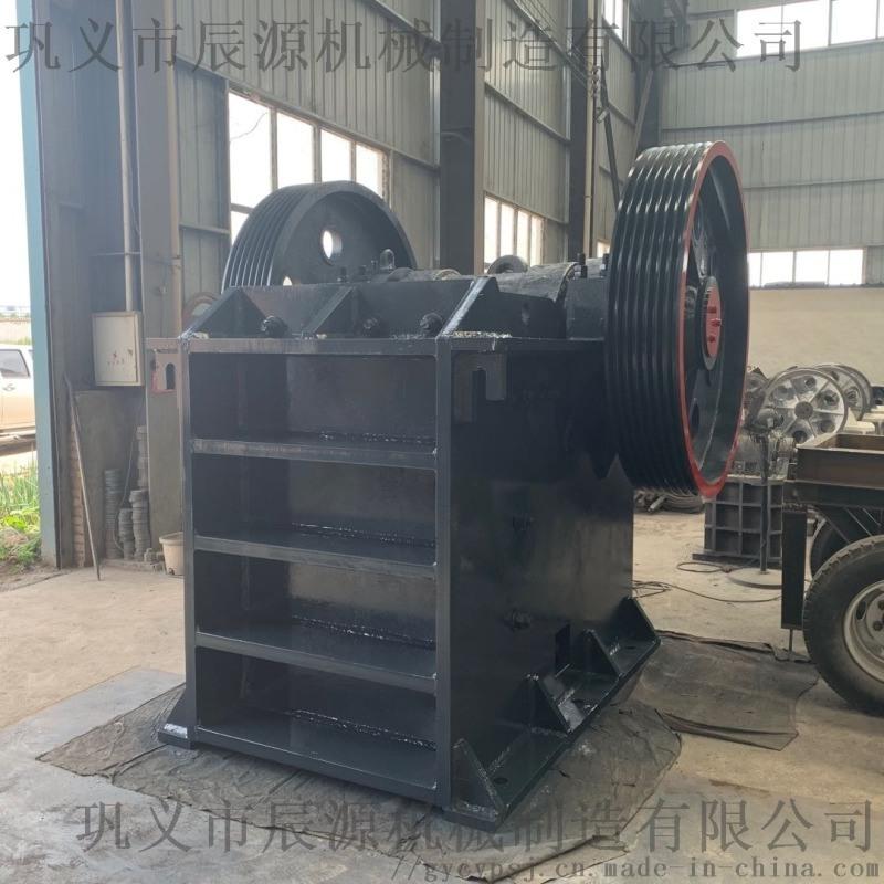 颚式破碎机的优势性能 颚破厂家PE600x900