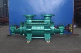 DG85-67×3-10多级锅炉给水泵