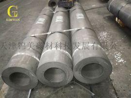 石墨电极厂家,长期供应冶炼用超高功率石墨电极。