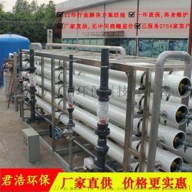 冶金超纯水设备厂家 水处理设备制造商