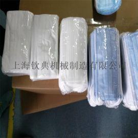10-50片口罩包装机 自动裹膜封切收缩机