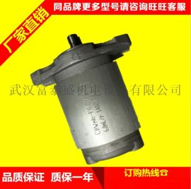 合肥长源液压齿轮泵搅拌车用合肥长源多路换向阀ZS3-L20F-W/0-1