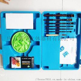绘画工具 套装箱中空吹塑定位水粉画水粉画工具笔