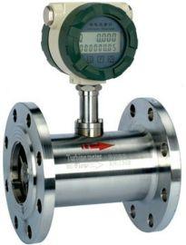 测纯水专用涡轮流量计