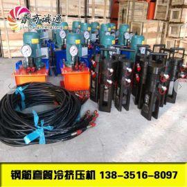 江西小型钢筋冷挤压机全自动液压钢筋冷挤压机价格