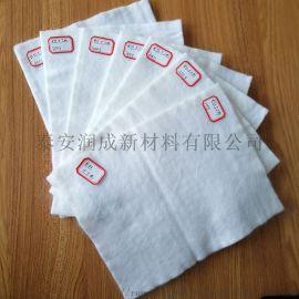 国标非标100g-800g针刺非织造土工布厂家直销