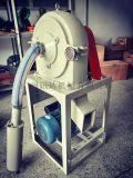 两相电食品粉碎機 小型谷物谷壳磨粉機