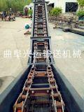 爐渣運輸機 飼料刮板輸送機 六九重工傾斜式刮板上料