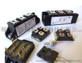 现货FS150R17KE3G FZ800R12KE3英飞凌IGBT模块