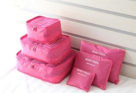 旅行收纳袋六件套装 行李箱分装整理袋 韩国旅游衣物内衣收纳包6