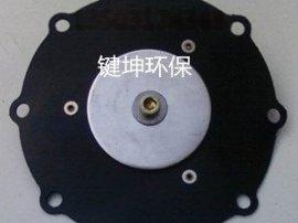 滦南电磁脉冲阀膜片专业生产