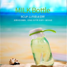 REMAX 牛奶太空杯 RCUP-11饮水杯 400ML旅行杯 硅胶+ABS+PC材质