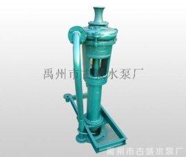 重庆 小型泥浆泵 泥浆泵配件铸造厂 泥浆泵泵壳、叶轮