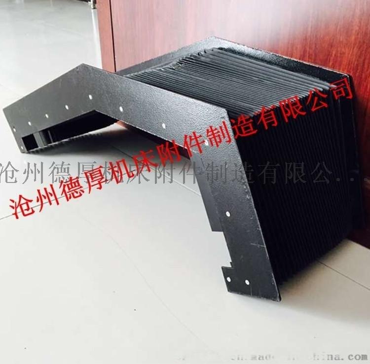 鐳射切割機專用風琴防護罩  PVC式防護罩