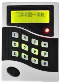 泉州哪里有提供公寓电控锁门禁机 门禁刷卡找泉州迪亚