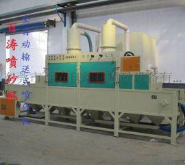 东莞环保节能全自动输送式喷砂机 地板瓷砖喷砂机