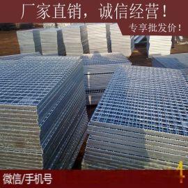 供应楼盘车库排水用500*1000热镀锌钢格板 不锈钢格栅板