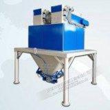 無錫麥傑防老劑定量包裝秤,全自動包裝機供應