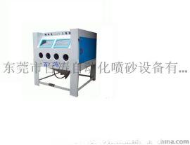厂家直销 东莞双工位手动喷砂机 非标可定做