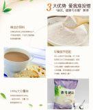 厂家直销冰冷热饮原料速溶奶茶 三合一奶茶粉