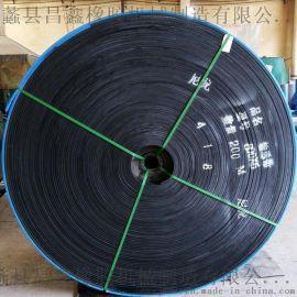昌鑫耐磨尼龙橡胶输送带