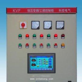 科控电气PLC变频柜
